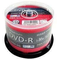 MaximumCPRM対応録画用DVD-R16倍速対応50枚ワイド印刷対応MXDR12JCP50地デジ録画に最適!