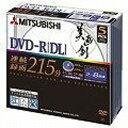 【売り切れ御免】 三菱化学メディア DVD-R DL 録画用(地上デジタル放送対応) 8.5GB 2