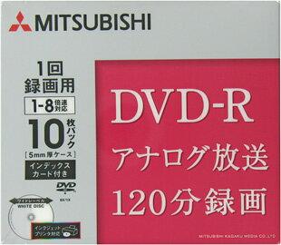【三菱化学メディア】 アナログ録画用/データ用 DVD-R 120分10枚パック VHR12HP10H3