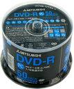 【生産終了品・在庫限り】三菱 データ用 DVD-R 16倍速対応 50枚スピンドル DHR47J50H4