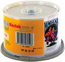【超特価】コダック DVD-R データ/録画用 16倍速 50枚 インクジェットプリンタ対応 ワイド Kodak KD DVDR16X50P
