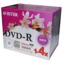 <まとめ買い!箱売り品!>RITEK DVD-R データ・アナログ録画用 4.7GB 4倍速対応 20枚 5mmスリムケース入り ホワイトレギュラータイプ インクジェットプリンタ対応 V-R4X20PW x 10個セット