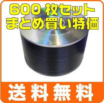 【売り切り御免!数量限定超特価!送料無料!】 PRO-FEEL DVD-R データ用 4.7GB 8倍速対応 50枚×12個 エコパック キラキラスパークリングシルバーレーベル(印刷不可) SP Profeel 4.7GB 8X (DB)