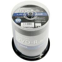 Maximumデータ用DVD-R16倍速100枚ワイドプリンタブルMXDR47JNP100※CPRMには対応しておりません