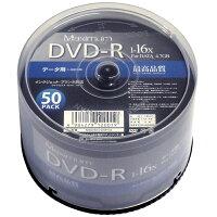 Maximumデータ用DVD-R16倍速50枚ワイドプリンタブルMXDR47JNP50※CPRMには対応しておりません
