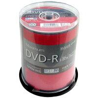 MaximumCPRM対応録画用DVD-R16倍速対応50枚ワイド印刷対応MXDR12JCP100地デジ録画に最適!