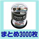 ��3000��ޤȤ��㤤������̵����HIDISC �ǡ����� DVD-R 16��® 100�� �磻�ɥץ�֥� HDDR47JNP100����CPRM�ˤ��б����Ƥ���ޤ���