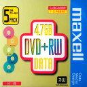 maxell データ用 DVD+RW 1-2.4倍速対応 5色カラーミックス D+RW47MIX.1P5S