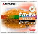三菱化学メディア DHW47Y1 DVD-RW 4.7GB PCデータ用 1枚 4倍速対応
