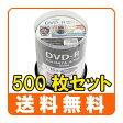 【500枚まとめ買い・送料無料】 HI DISC データ用 DVD-R 16倍速 100枚 ワイドプリンタブル HDDR47JNP100 ※CPRMには対応しておりません