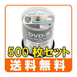 ��500��ޤȤ��㤤������̵���� HI DISC �ǡ����� DVD-R 16��® 100�� �磻�ɥץ�֥� HDDR47JNP100����CPRM�ˤ��б����Ƥ���ޤ���