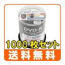 【1000枚まとめ買い・送料無料】 HIDISC データ用 DVD-R 16倍速 100枚 ワイドプリンタブル HDDR47JNP100 ※CPRMには対応して...
