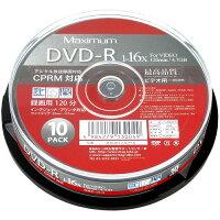 MaximumCPRM対応録画用DVD-R16倍速対応10枚ワイド印刷対応MXDR12JCP10地デジ録画に最適!