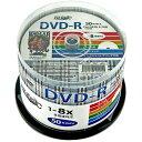 【お取り寄せ】HIDISC データ用8倍速 DVD-R ワイドエリア スピンドルケース50枚 HDDR47HNP50