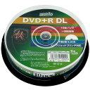 HIDISC データ用 DVD+R DL 片面2層 8.5GB 10枚 8倍速対応 インクジェットプリンター対応 HDD+R85HP10
