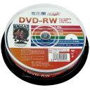 HIDISC くり返し録画用 CPRM対応 DVD-RW 2倍速 10枚入 スピンドル ホワイトワイドタイプ インクジェットプリンタ対応 HDDRW12NCP10