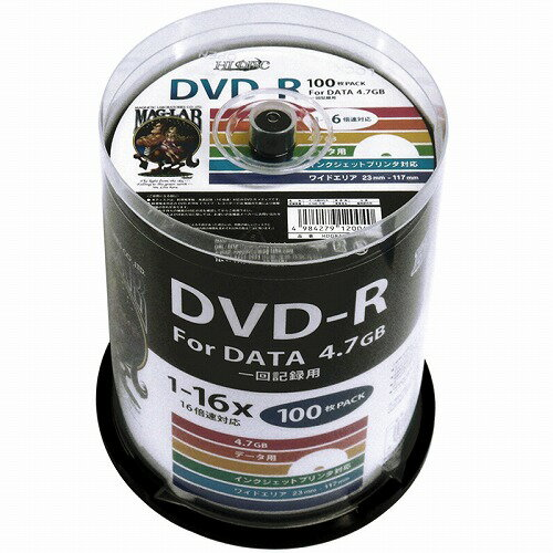 【10,000枚まとめ買い・送料無料】HIDISC データ用 DVD-R 16倍速 100枚×100パック ワイドプリンタブル HDDR47JNP100 ※CPRMには対応しておりません
