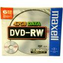 【売り切り御免】マクセル DVD-RW 4.7GB 6倍速 1枚 5mm個別Pケース maxell DRW47D.1P 激安アウトレット