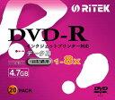 dvd-r データ用 通販