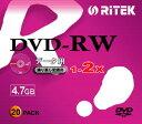 【返品交換不可】RITEK DVD-RW データ記録用 4.7GB 2倍速対応 スリムケース入り 20枚パック D-RW2X20PB