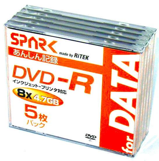 【ご好評につき特価継続中!】 SPARK DVD-R データ用 4.7GB 8倍速対応 5枚 10mmケース入り ホワイトレーベル インクジェットプリンター対応 SP DVR47 8X WJ5P