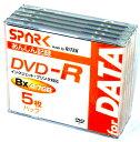 【ご好評につき特価継続中!】 SPARK DVD-R データ用 4.7GB 8倍速対応 5枚 10mmケース入り ホワイトレーベル インクジェットプリンター..
