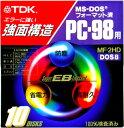 【生産中止商品】TDK 3.5型 強面構造 2HDフロッピーディスク PC-98用 MS-DOSフォーマット済 10枚 MF-2HD-PCX10PN