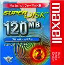 【激レア!】SuperDisk(スーパーディスク) 120MB カラーシェルタイプ ★ブルーベリーカラー★ SD120MACBL.B1P