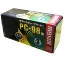 【FD40枚まとめ買いパック】maxell 3.5型フロッピーディスク MFHD8.C40P PC98用★レアアイテムを格安で★