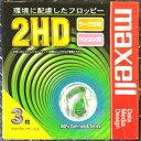 【生産終了品】パソコン/ワープロ用 Maxell3.5型 2HDフロッピーディスク アンフォーマット 3枚 MFHD.C3P【メール便不可】