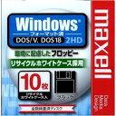 【アウトレット】Maxell3.5型 2HDフロッピーディスク Windowsフォーマット用 10枚 ブラック リサイクルホワイトケース MFHD18.D10E【メール便不可】