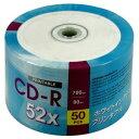 アウトレット  MRDATA CD-R 700MB 50枚 エコパック