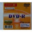 【伝説のレアアイテム!売り切り御免!在庫限り☆まとめ買い100枚セット】 SuperX アナログ録画・データ用DVD-R インクジェットプリンタ対応