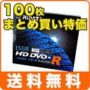 【100枚まとめ買い・送料無料】RiDATAブランド!HD DVD-R(15GB/75分) 100枚セット 70H5EHRDA0002