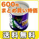 【600枚・送料無料】BenQ CD-R700MB 52倍速対応 100枚×6個 プリンタブル BQ CDR80 52X PW100PS