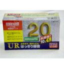 マクセル カセットテープ 20分 11本 UR-20L 10P+1