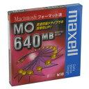 【生産終了品・在庫限り】マクセル 3.5インチ MOディスク 640MB 1枚 Machintoshフォーマット済み MA-M640 MAC B1P