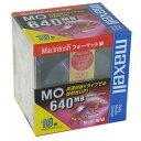 【生産終了品・在庫限り】マクセル 3.5インチ MOディスク 640MB 10枚パック Machintoshフォーマット済み MA-M640 MAC B10P