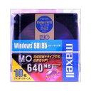 【生産終了品・在庫限り】マクセル 3.5インチ MOディスク 640MB 10枚入 Windowsフォーマット済み MA-M640 WIN B10P