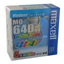 【生産終了品・在庫限り】マクセル 3.5型 MOディスク 640MB 5枚 Windowsフォーマット済み MA-M640CC WIN 5P