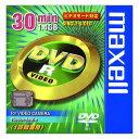 【生産中止商品】マクセル ビデオカメラ用 8cm DVD-R 30分録画用 1枚 Maxell DR30.1P