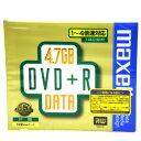 【訳あり】マクセル データ用DVD+R 4.7GB 4倍速 1枚 D+R47B1激安アウトレット!