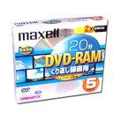 マクセル dvd-ram 通販