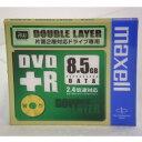【訳アリ】 MAXELL DVD+R DL データ用 8.5GB 2-4倍速対応 1枚 ノンプリンタブル D+R85.1P【メール便不可】