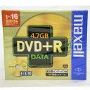 【売り切れ御免】 Maxell 日本製 DVD+R データ用 4.7GB 16倍速対応 1枚 5mmスリムケース入り ゴールドレーベル ノンプリンタブル D+R4..