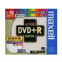 【売り切れ御免】 MAXELL DVD+R データ用 4.7GB 16倍速対応 1枚 5mmスリムケース入り ホワイトワイドタイプ ひろびプリントレーベル D+R47PWD.1P