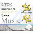 【日本製】TDK 音楽用CD-R 超硬シリーズ 80分 5枚 ホワイトワイドプリンタブル インクジェットプリンタ対応 ハードコート仕様 CD-RHC80..
