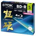 TDK データ用ブルーレイディスク 超硬シリーズ BD-R 25GB 1-6倍速 ホワイトワイドプリンタブル 5枚パック 5mmスリムケース BRD25HCPW...