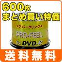 【600枚まとめ買い・送料無料】PRO-FEEL DVD-R 録画用 50枚×12個セット PF DVR120 8XSPL50 キラキラディスク