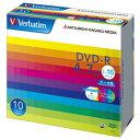【お取り寄せ】Verbatim データ用DVD-R 4.7GB 16倍速 10枚 ワイドプリンタブル バーベイタム DHR47JP10V1 三菱
